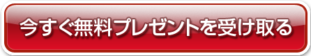 snapcrab_noname_2013-10-30_17-28-36_no-00