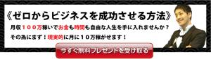 SnapCrab_NoName_2014-4-26_0-10-43_No-00
