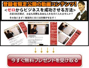 SnapCrab_NoName_2014-4-18_20-49-29_No-00