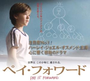 2014-01-05T12-36-16-1