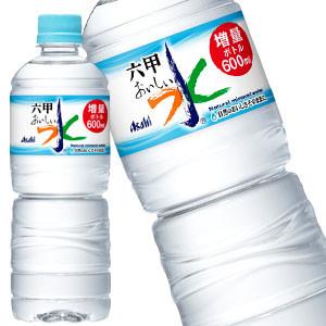 日本の軟水