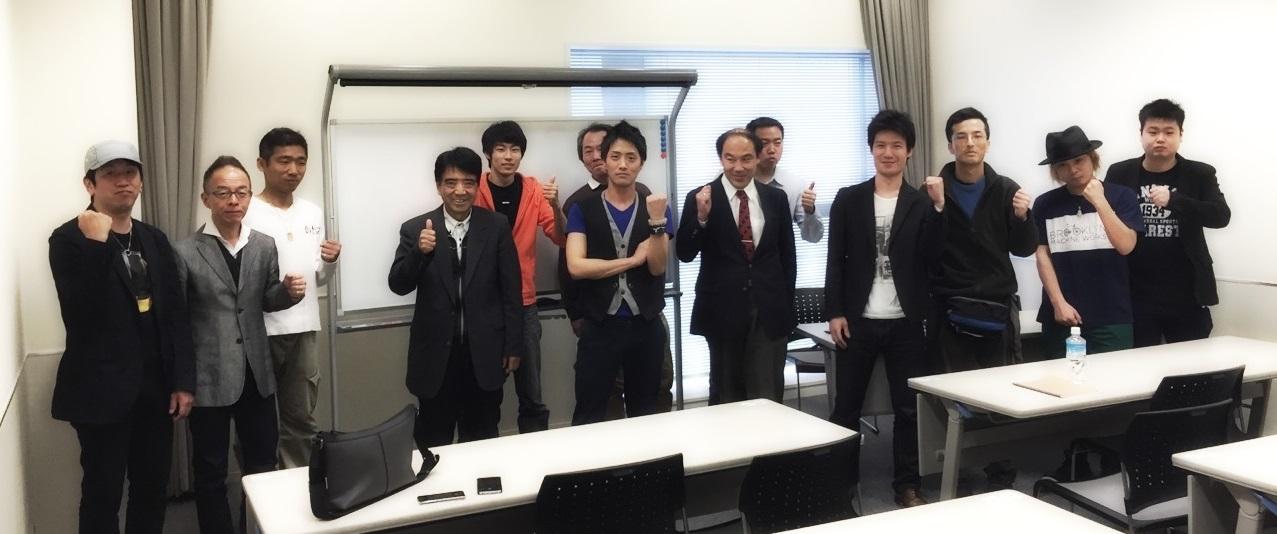 菊田塾の限定セミナー