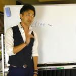 菊田塾 2ヶ月に一度のフォローアップ勉強会&座談会議