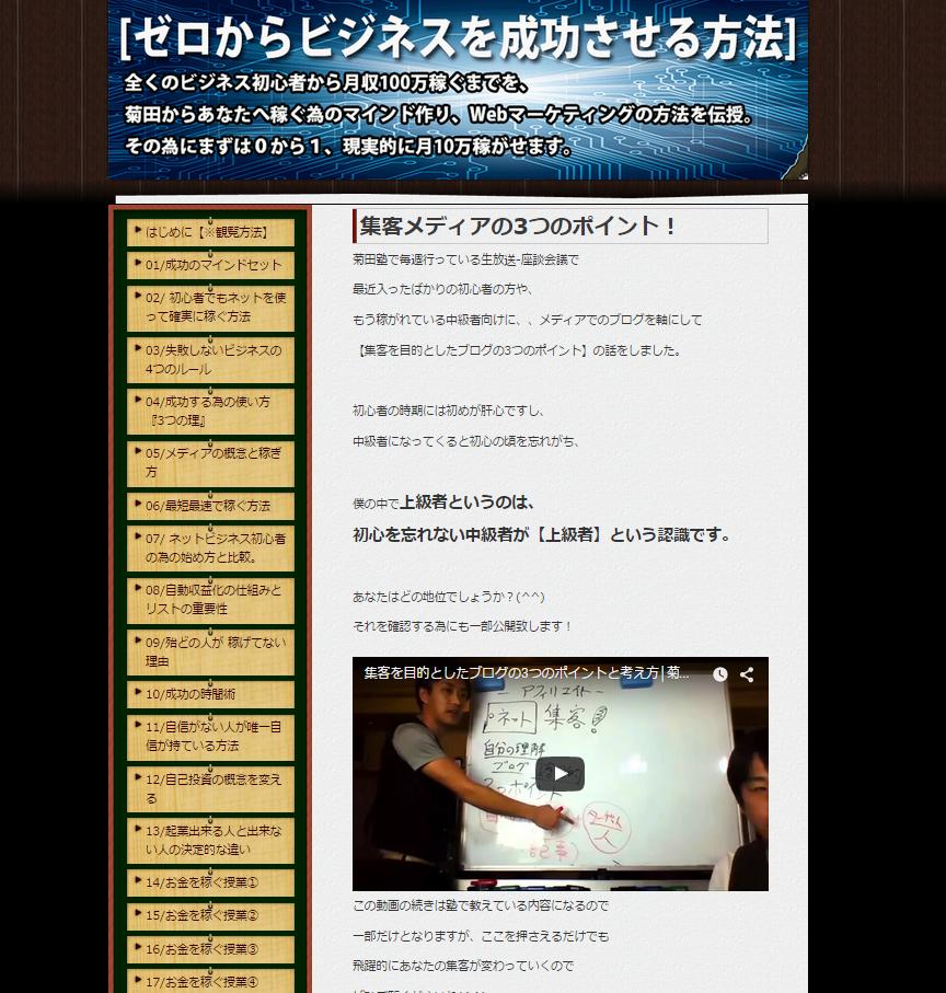 SnapCrab_NoName_2015-9-30_15-23-6_No-00