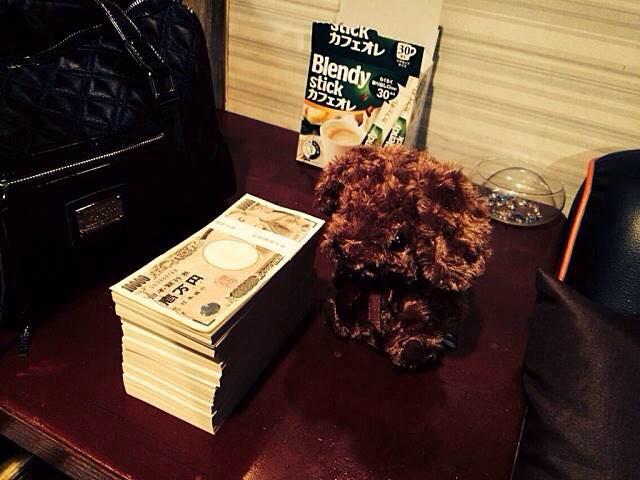 一千万円と笑う犬