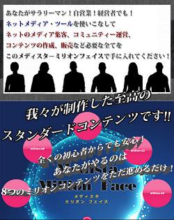 SnapCrab_NoName_2016-1-21_17-2-45_No-00