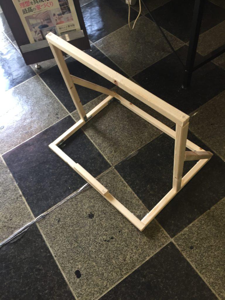 DIY:商品棚:作成02
